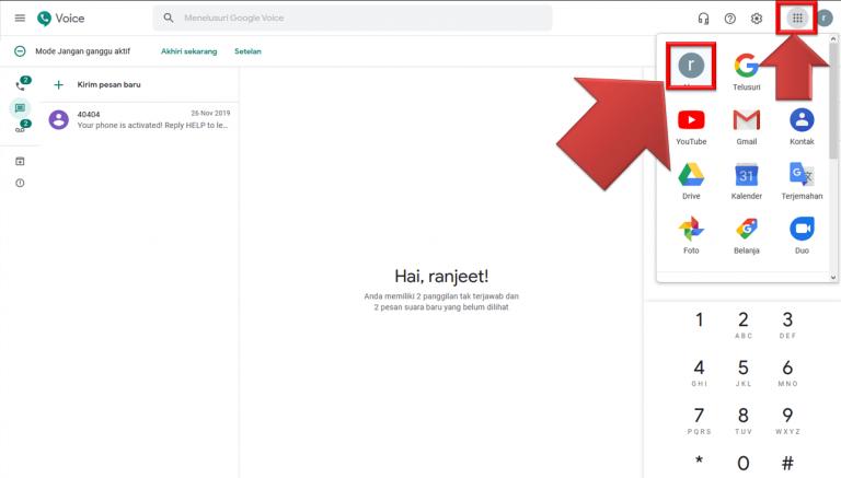 GoogleVoiceからアカウント設定